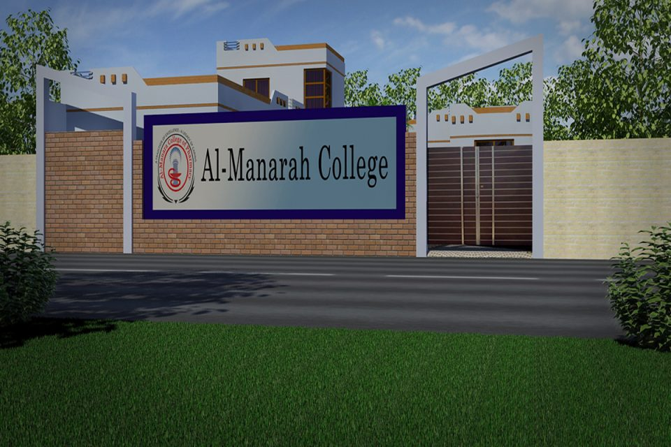 Al-Manara College Multan.