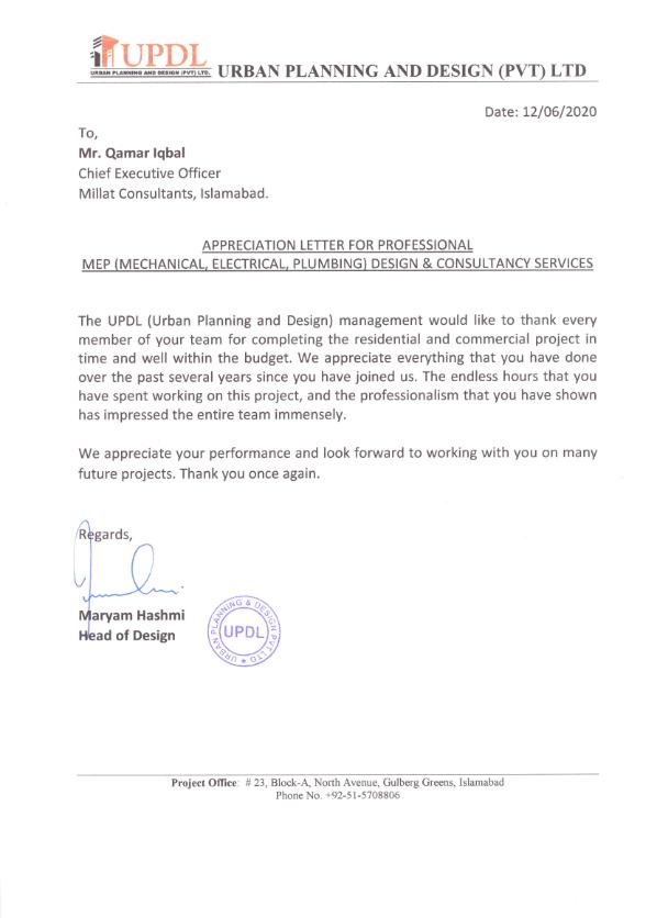 UPDL-Appriciation Letter_001